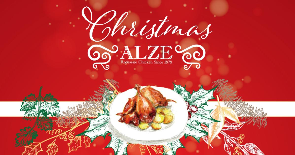 2020.11.24 ALZEのクリスマスメニューが公開されました!